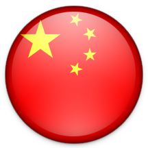 China Flag Png Hd PNG Image