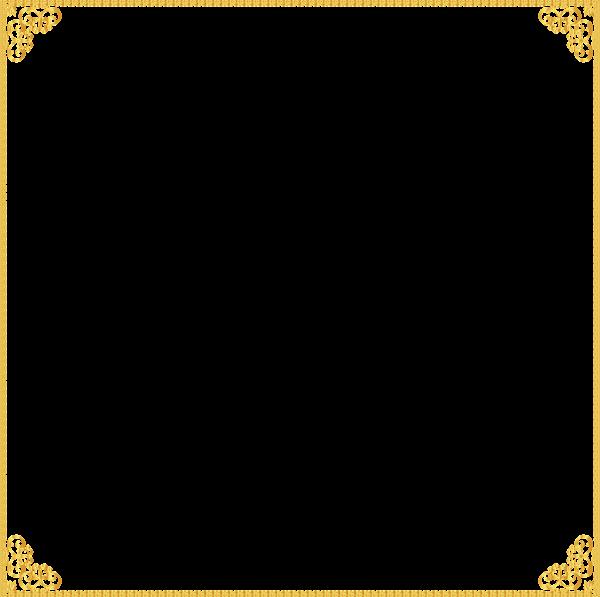 Download Gold Border Frame Transparent Hq Png Image