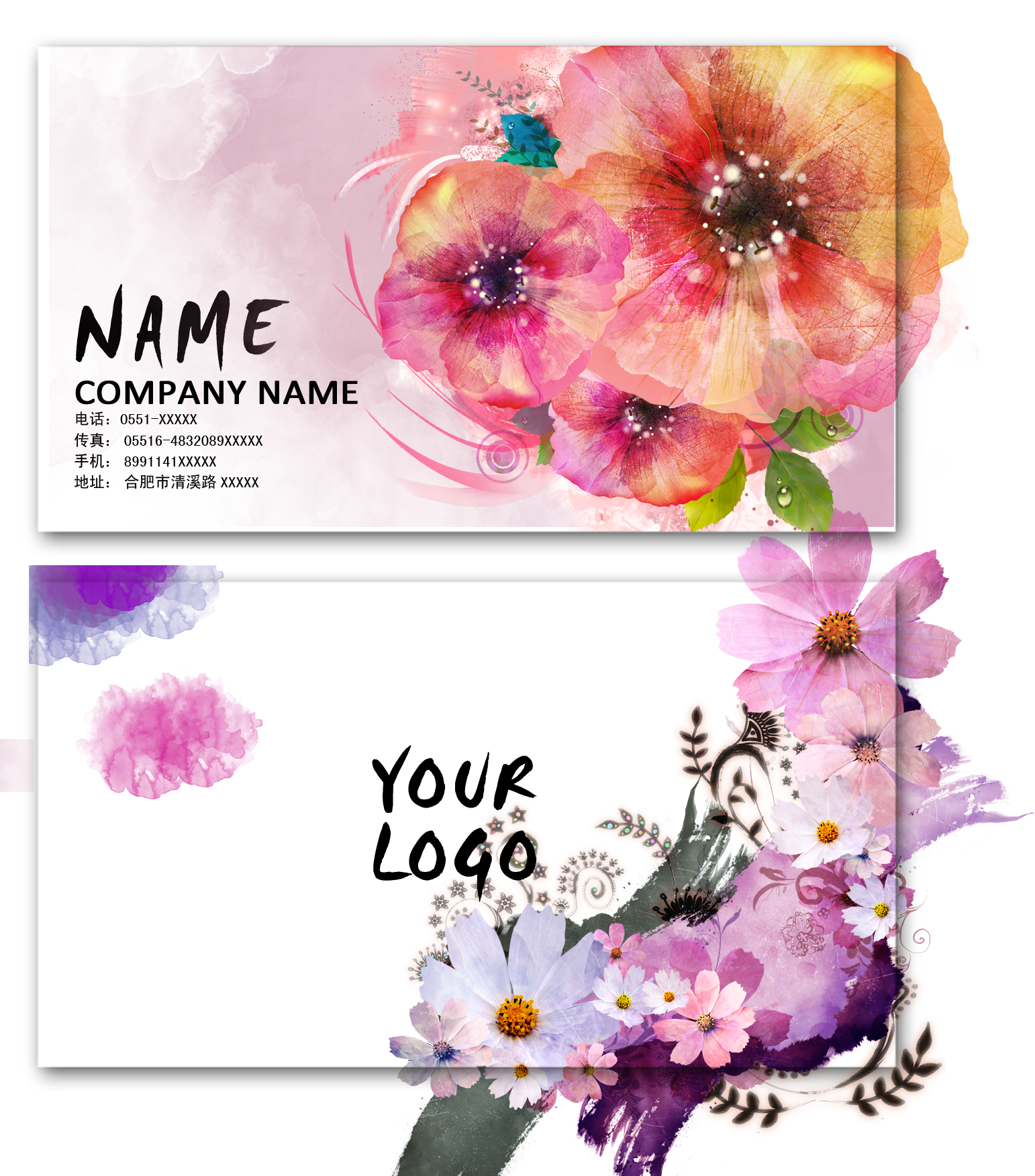 Flower Design Card Business Visiting PNG Free Photo PNG Image