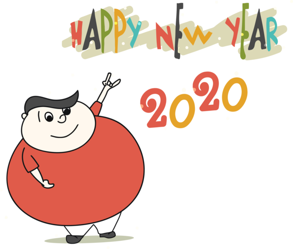 New Year Cartoon Happy Plant For 2020 celebration 2020 PNG Image