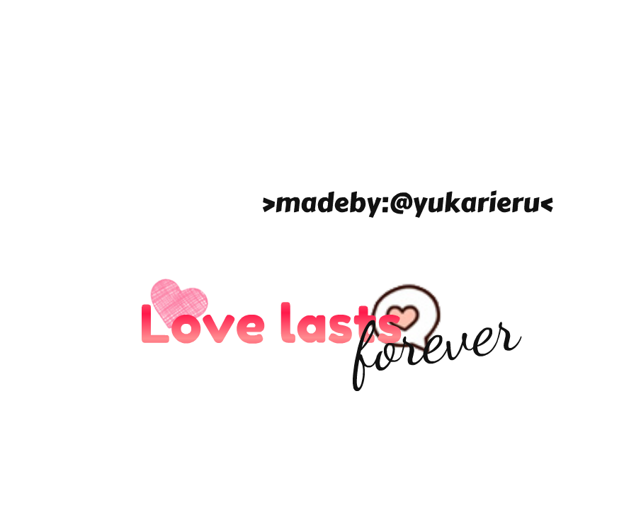 Love Text Png Hd PNG Image