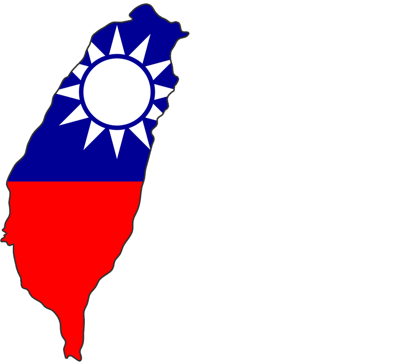 Download PNG image - Taiwan Flag Photos 402