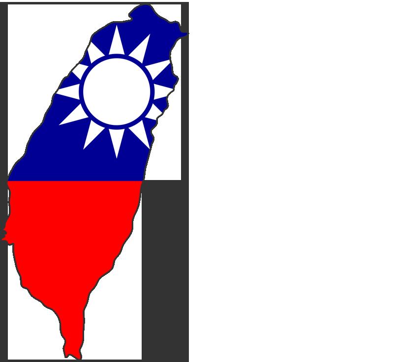 Download PNG image - Taiwan Flag Photos 402