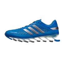 Adidas Shoes Png Image PNG Image
