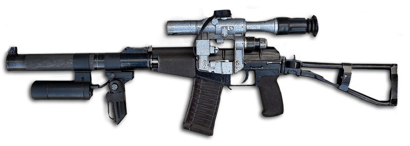 Vss Val Russian Assault Rifle Png PNG Image