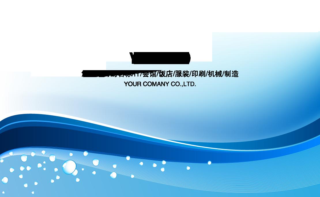 Download Blue Business Visiting Design Template Line Card ...
