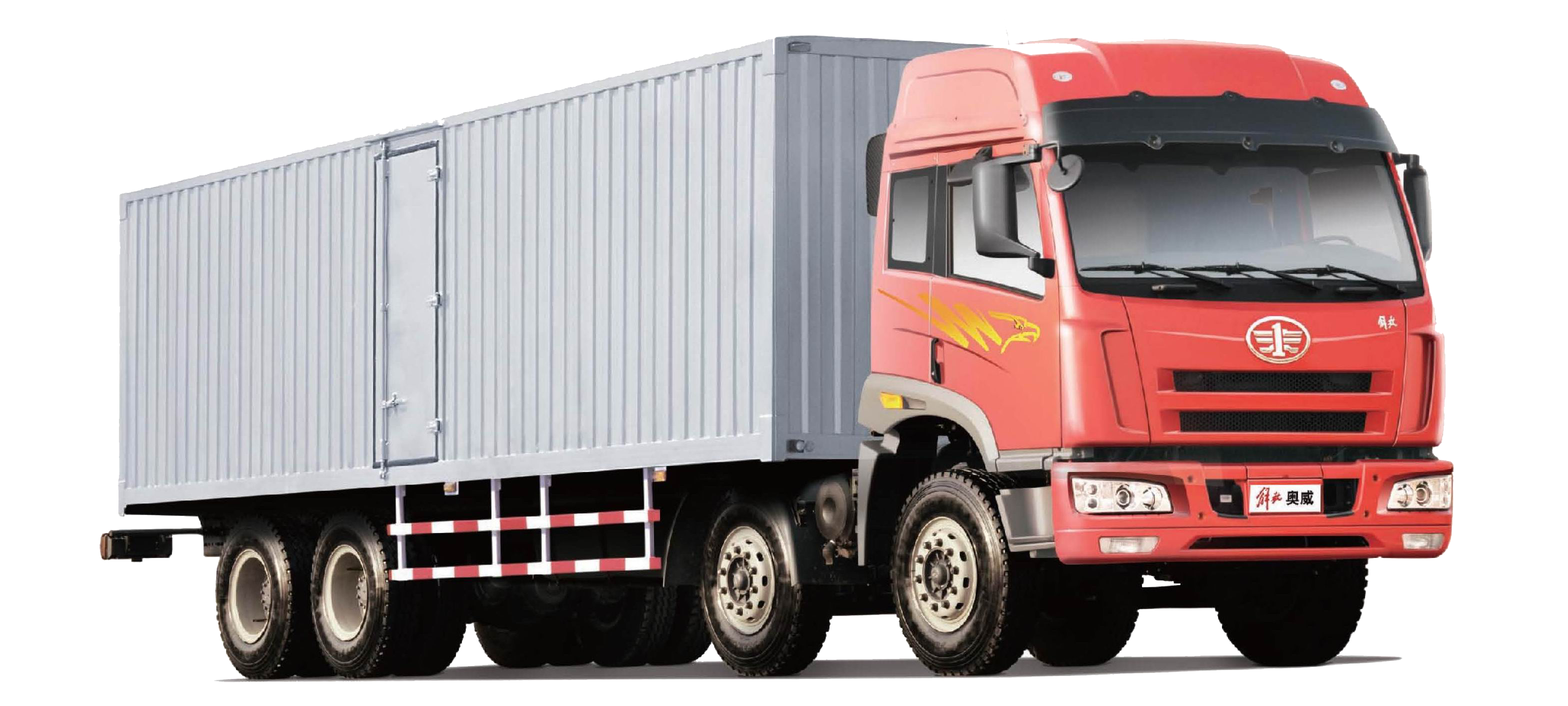 Cargo Truck Png PNG Image