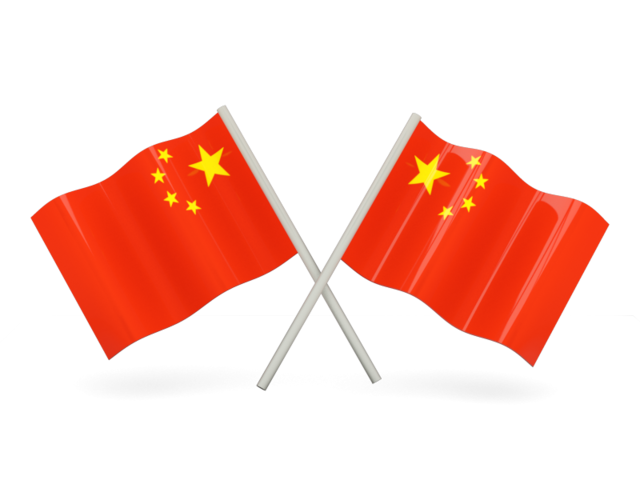 China Flag Png Clipart PNG Image