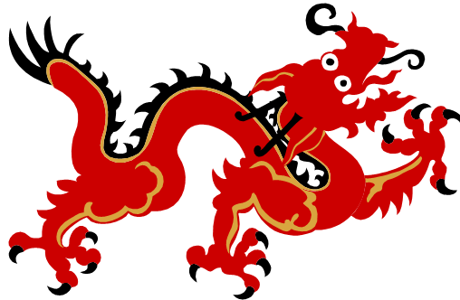 Chinese Dragon Download Png PNG Image