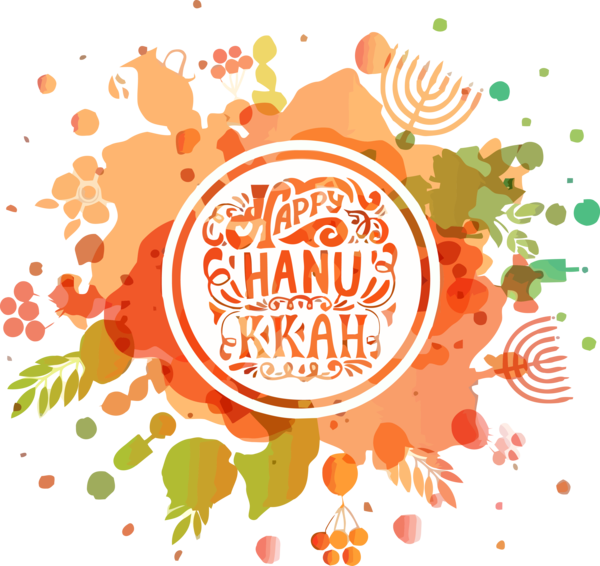 Hanukkah Orange Line Circle For Happy Party 2020 PNG Image
