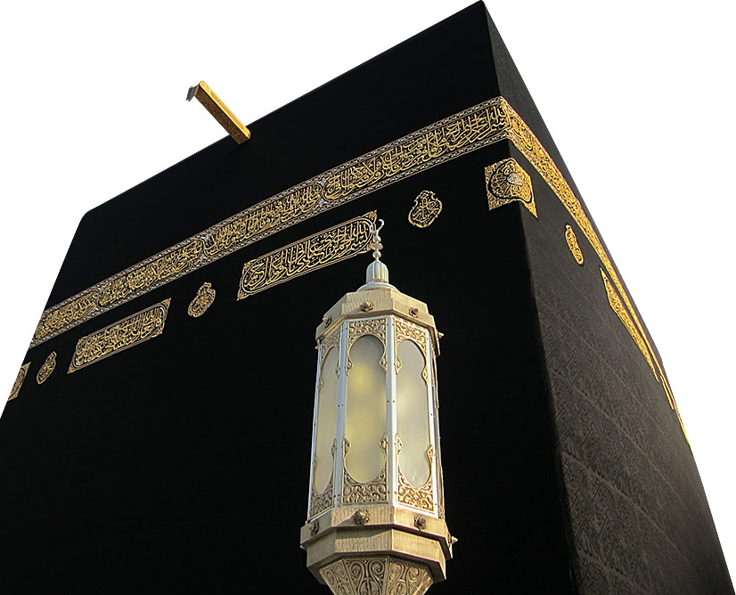Mecca Fixture Great Light Kaaba Of Mosque PNG Image