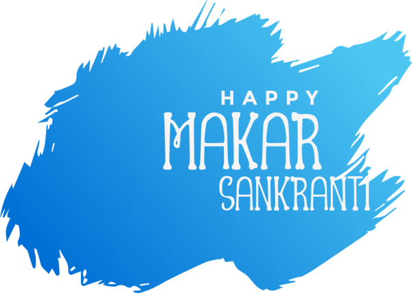 Makar Sankranti Text Logo Font For Happy Events Near Me PNG Image