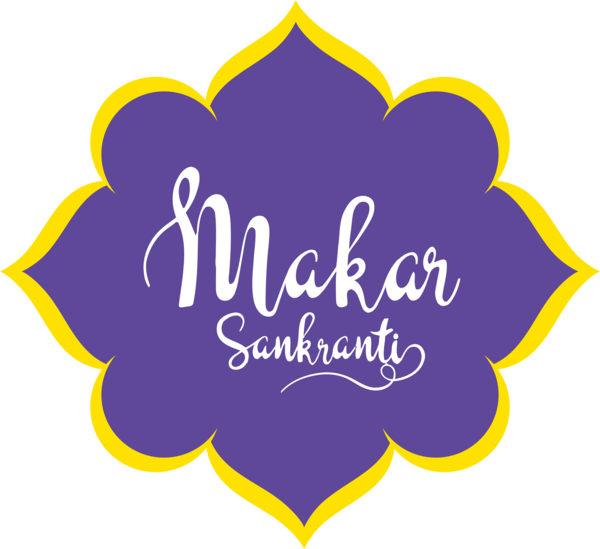 Makar Sankranti Text Logo Yellow For Happy Ecards PNG Image