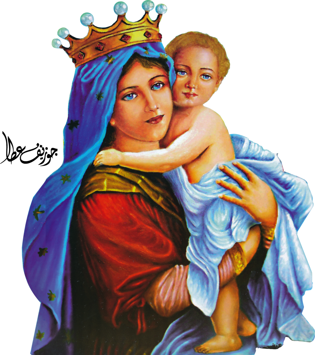 St. Mary Png File PNG Image