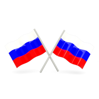 Russia Flag Png Clipart PNG Image