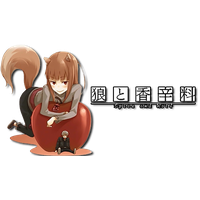 Spice And Wolf Transparent PNG Image