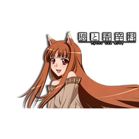 Spice And Wolf Transparent Picture PNG Image