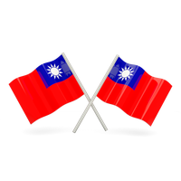 Taiwan Flag Clipart PNG Image