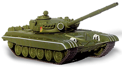 Ussr Tank Png Image Armored Tank PNG Image