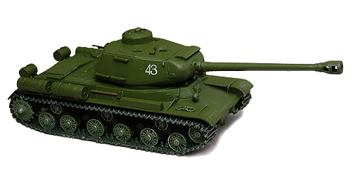 Is Tank Png Image Armored Tank PNG Image