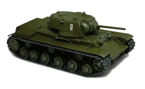Tank Png Image Armored Tank PNG Image