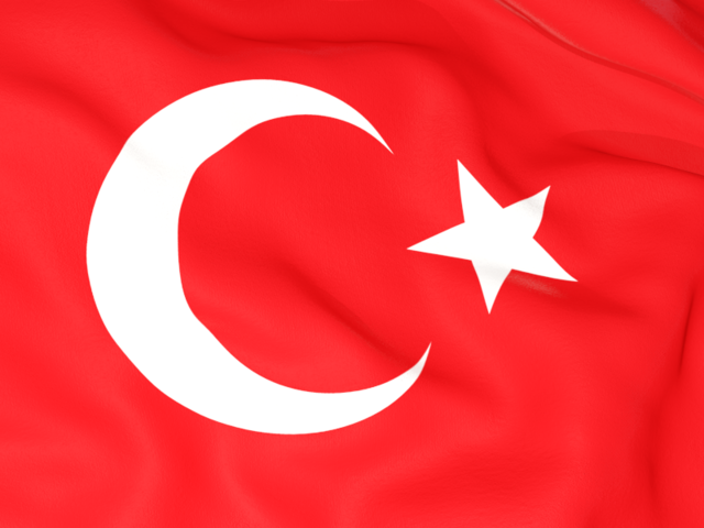 Turkey Flag Png PNG Image