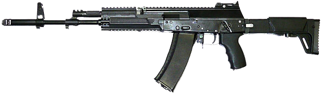 Assault Rifle Image PNG Image