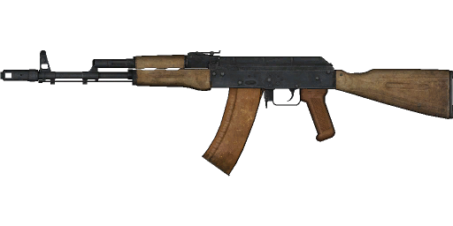 Weapon Transparent Background PNG Image